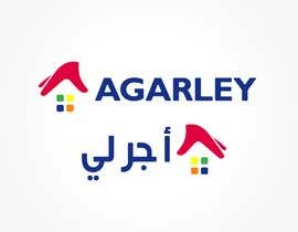 Nro 135 kilpailuun Design a Logo for Agarley and show your best work to the Middle East World käyttäjältä appshicher