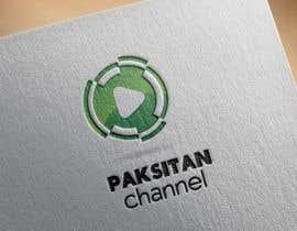 Nro 84 kilpailuun Logo Design for new age YouTube Channel käyttäjältä fb59ae99fc326f2