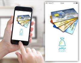 designerniraj tarafından credit cars mobile app için no 2