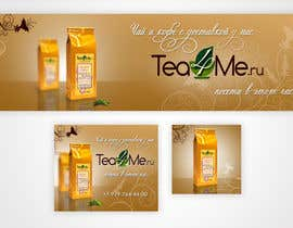 #6 for Banner Ad Design for Tea4me.ru tea&coffee sales&delivery by MissClaire
