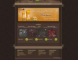 MissClaire tarafından Banner Ad Design for Tea4me.ru tea&coffee sales&delivery için no 40