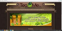 #41 for Banner Ad Design for Tea4me.ru tea&coffee sales&delivery by dendrenal