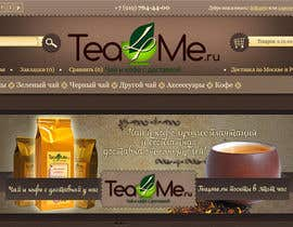 #74 cho Banner Ad Design for Tea4me.ru tea&coffee sales&delivery bởi violeta1354