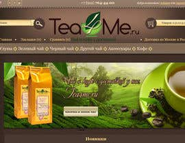 #54 cho Banner Ad Design for Tea4me.ru tea&coffee sales&delivery bởi ronikon