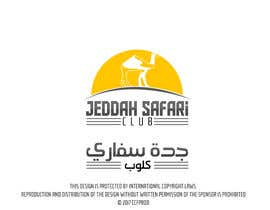 #6 for Logo for a safari company by ccfprod1
