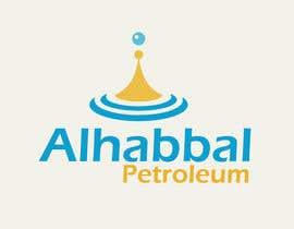 ashishjoshi999 tarafından Design a Logo for Oil Company için no 3