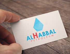 ashishjoshi999 tarafından Design a Logo for Oil Company için no 35