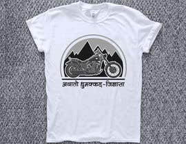 #73 for Design a T-Shirt for traveling lovers by aaditya20078