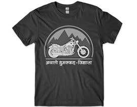 #74 for Design a T-Shirt for traveling lovers by aaditya20078