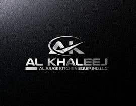 #230 for Design a logo for AL KHALEEJ by MorningIT
