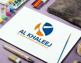 Nro 231 kilpailuun Design a logo for AL KHALEEJ käyttäjältä EagleDesiznss