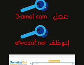 #165 for Recruitment website name by SyedZein