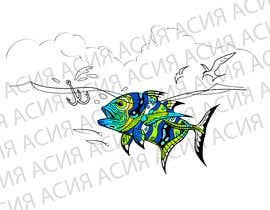 #5 for illustrate graphic fishing by fb57e109df3f33a