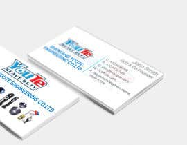 #127 for business card design - YouTe by parthoprothim