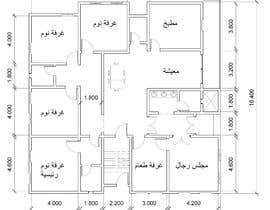 #5 untuk Architecture Design oleh mta565f779a4d605