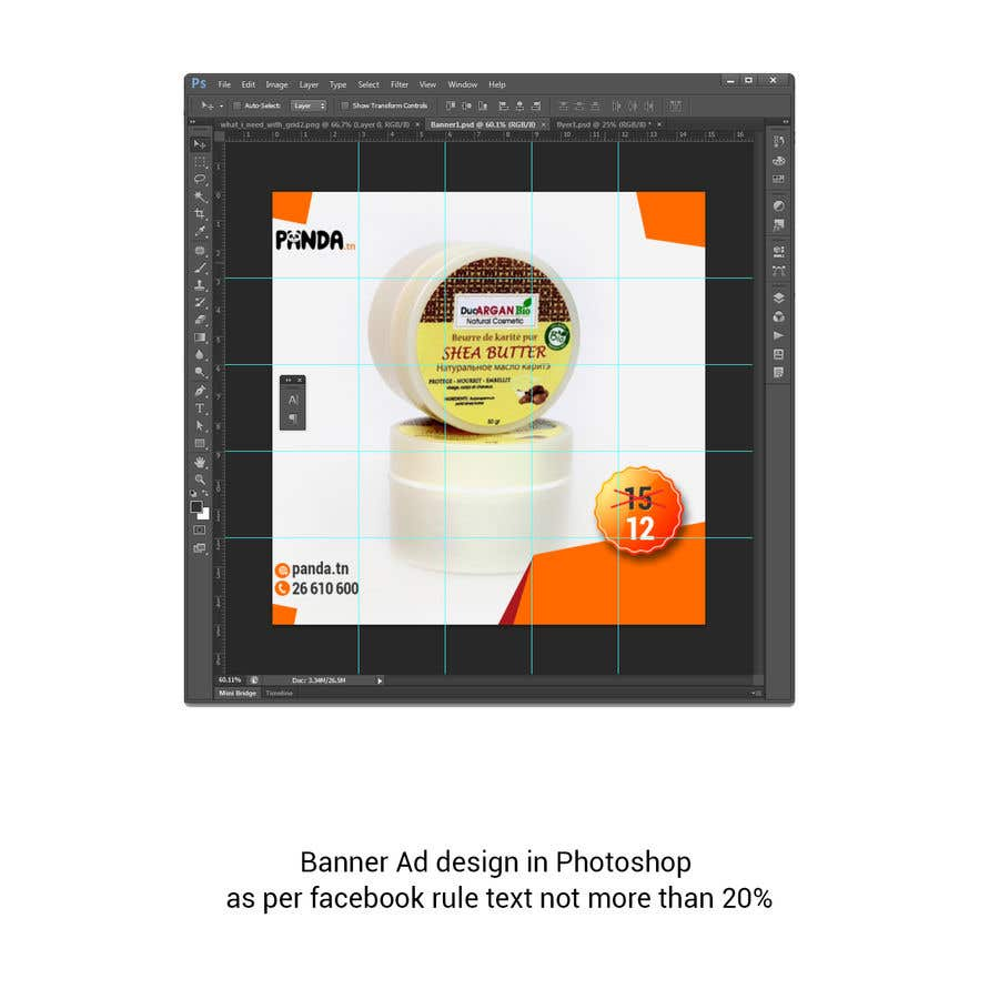 Entry By Creativetrends For Easy Small Template For Product Ad In - Product ad template