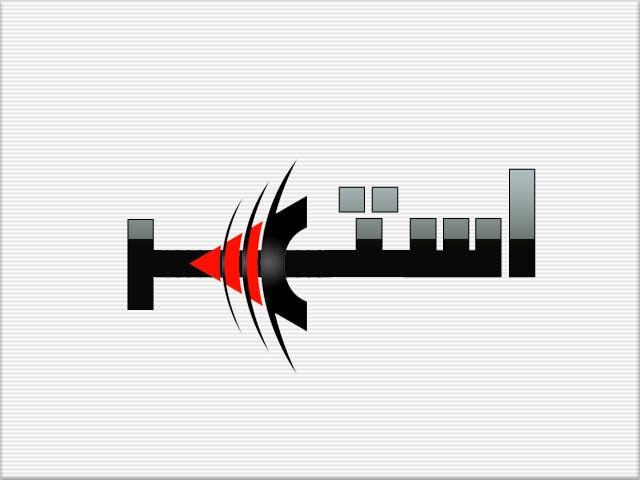 Kilpailutyö #                                        314                                      kilpailussa                                         Logo Design for a Novel