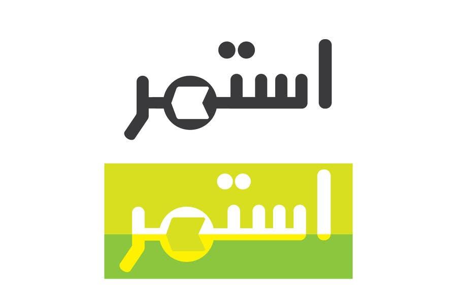 Kilpailutyö #                                        385                                      kilpailussa                                         Logo Design for a Novel