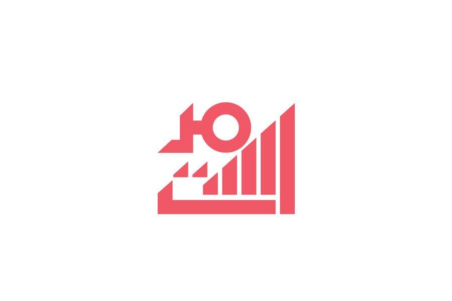 Kilpailutyö #                                        404                                      kilpailussa                                         Logo Design for a Novel