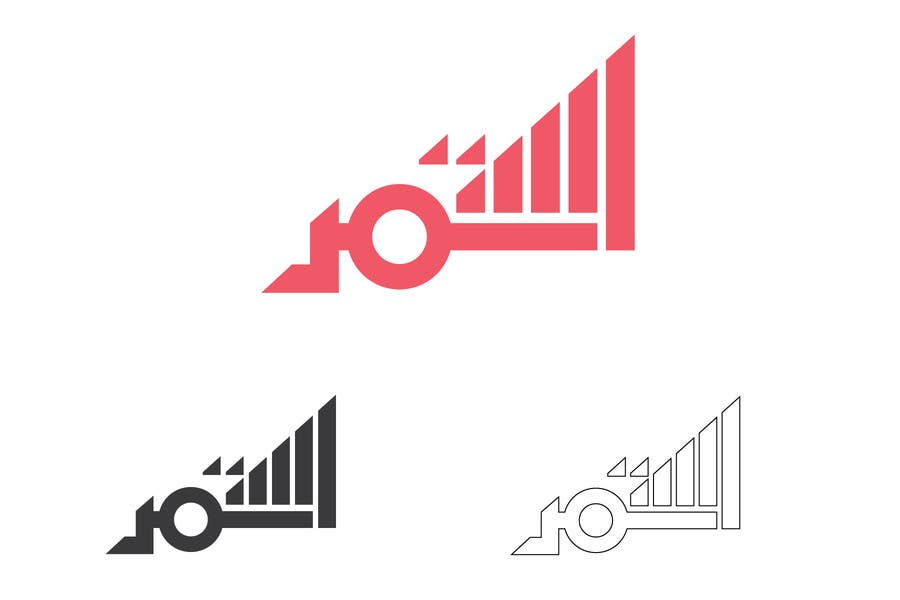 Kilpailutyö #                                        402                                      kilpailussa                                         Logo Design for a Novel