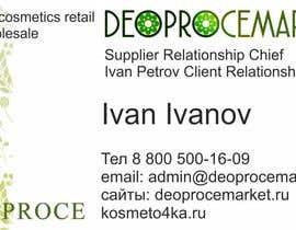 #8 для Разработать дизайн визиток от romanmyznikov