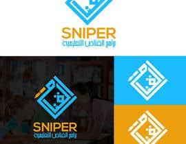 Nro 190 kilpailuun Design a Logo for SNIPER programs käyttäjältä KhawarAbbaskhan