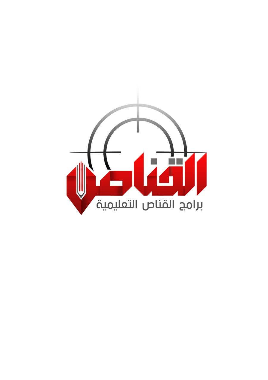 sniper logo