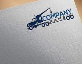 imalaminmd2550 tarafından Logo Design için no 19
