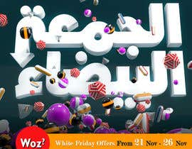 #67 for White Friday Poster af MhmdAbdoh