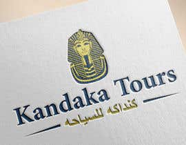 #17 for Travel and Tourism Company Logo- Pharaoh Queen by hera191
