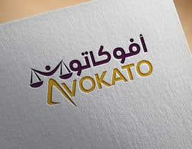Tahmidsami1 tarafından Startup Logo için no 140