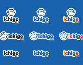 #22 για logo updated with Chinese characters από ishansagar