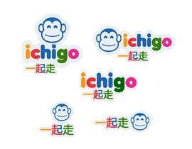 #44 για logo updated with Chinese characters από bd600102