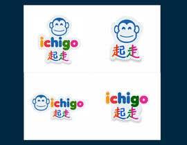 #41 για logo updated with Chinese characters από shinydesign6