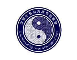 ljubasrm559 tarafından Design a Logo for China academic union için no 62