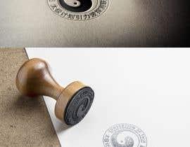 bor23 tarafından Design a Logo for China academic union için no 65