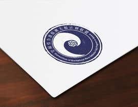 nitinsachdev9 tarafından Design a Logo for China academic union için no 36
