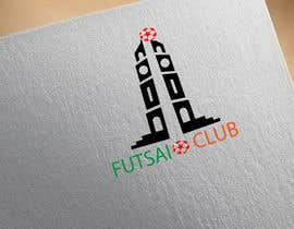 ptisystem014 tarafından Design a logo for a futsal club için no 6