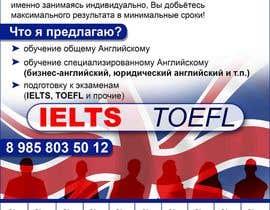 #14 для Design an Advertisement for an English language teacher от magepana