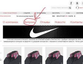 #30 для Разработка логотипа for Mеn's Accеsoriеs Е-Shop от JuliettWynne