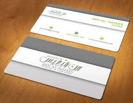 #138 for Design-Business-Card by mirajulislam91