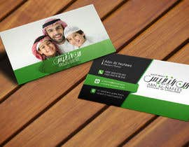 #136 for Design-Business-Card by JewelTheDesigner