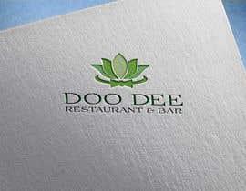 amirulislamripon tarafından design a restaurant logo için no 317