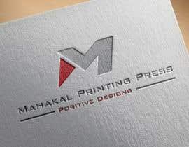WalidSharker3 tarafından Design a Logo için no 29