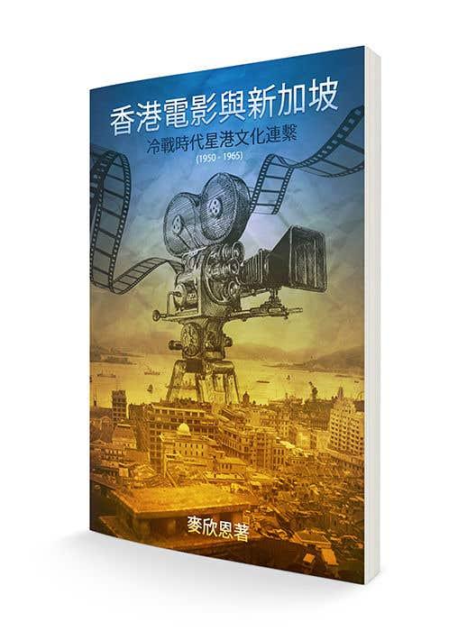 Book Cover Design Freelance ~ Book cover design freelancer