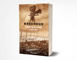 #6 for Book Cover - Design af subratb
