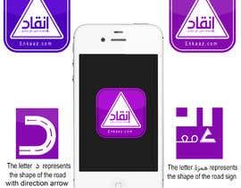 Nro 58 kilpailuun Design a Logo käyttäjältä ZDesign4you