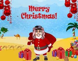 Nro 20 kilpailuun Christmas Card käyttäjältä aes57974ae63cfd9