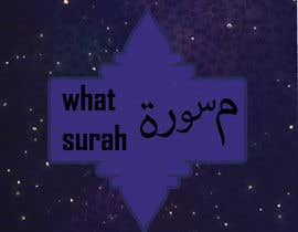 #9 cho I Need a Logo Designed For A mobile App Called What Surah bởi usaidirshad