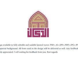 Htawati tarafından Need logo, FB cover photo & 3 FB posts için no 142